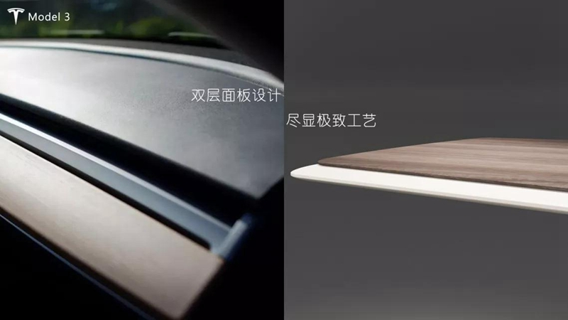 格莱美系列高管桌台面设计