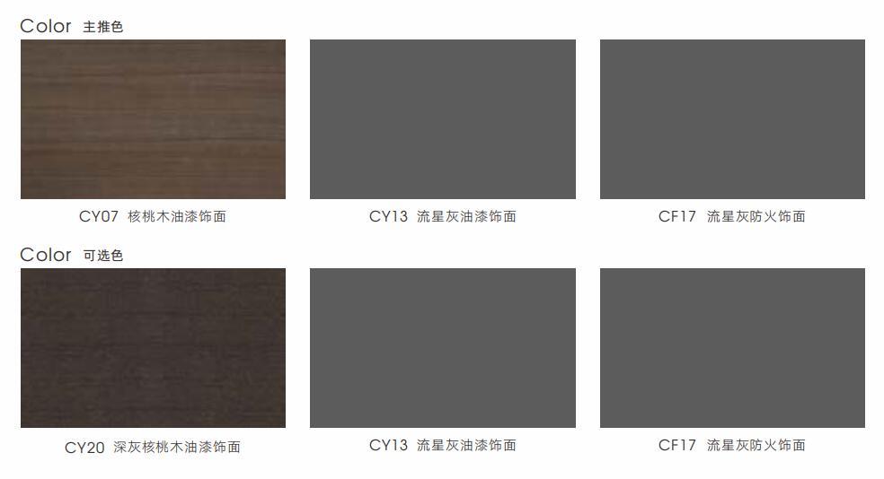劳伦斯系列Y015班台总裁友博国际棋牌配色