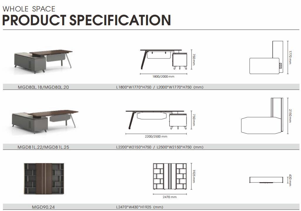 格调系列高管桌尺寸