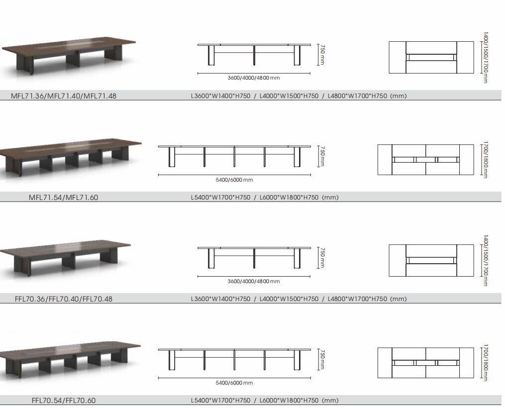 菲格拉利高管会议桌尺寸图