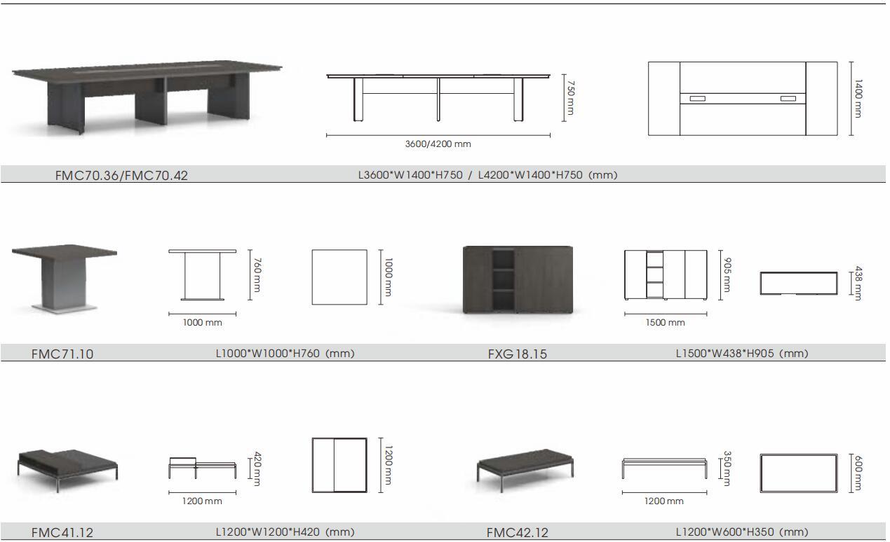 慕辰会议桌洽谈桌尺寸图