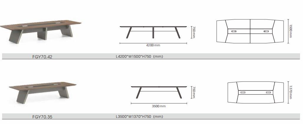 格奕系列会议桌尺寸