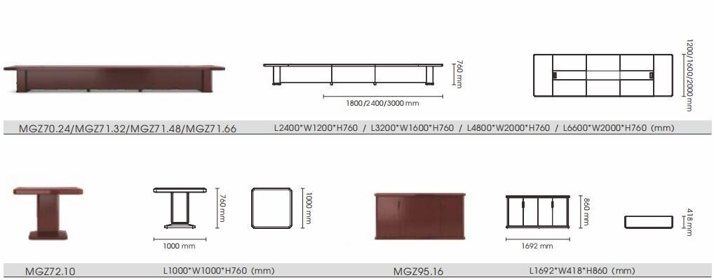 观智系列中式会议桌尺寸图
