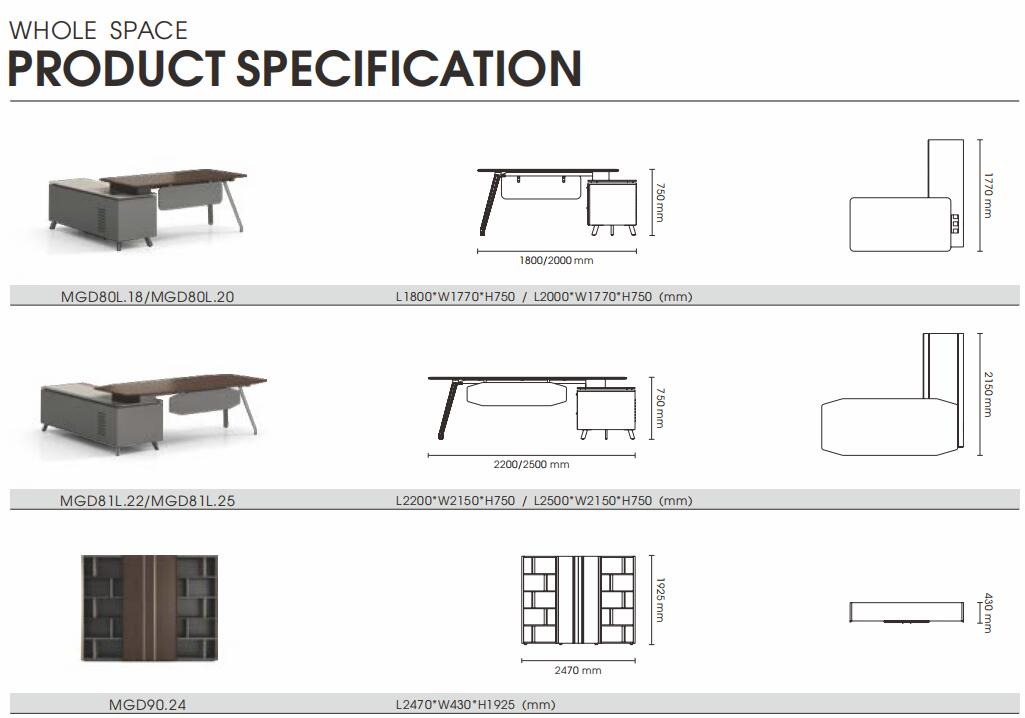 格调系列H034会议桌尺寸图1