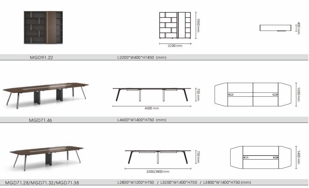 格调系列H034会议桌尺寸图2