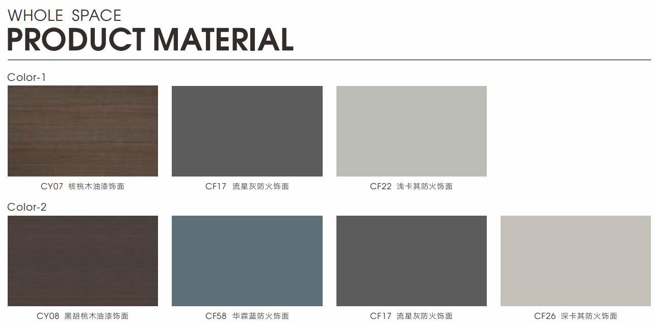 格调系列H034会议桌可选颜色