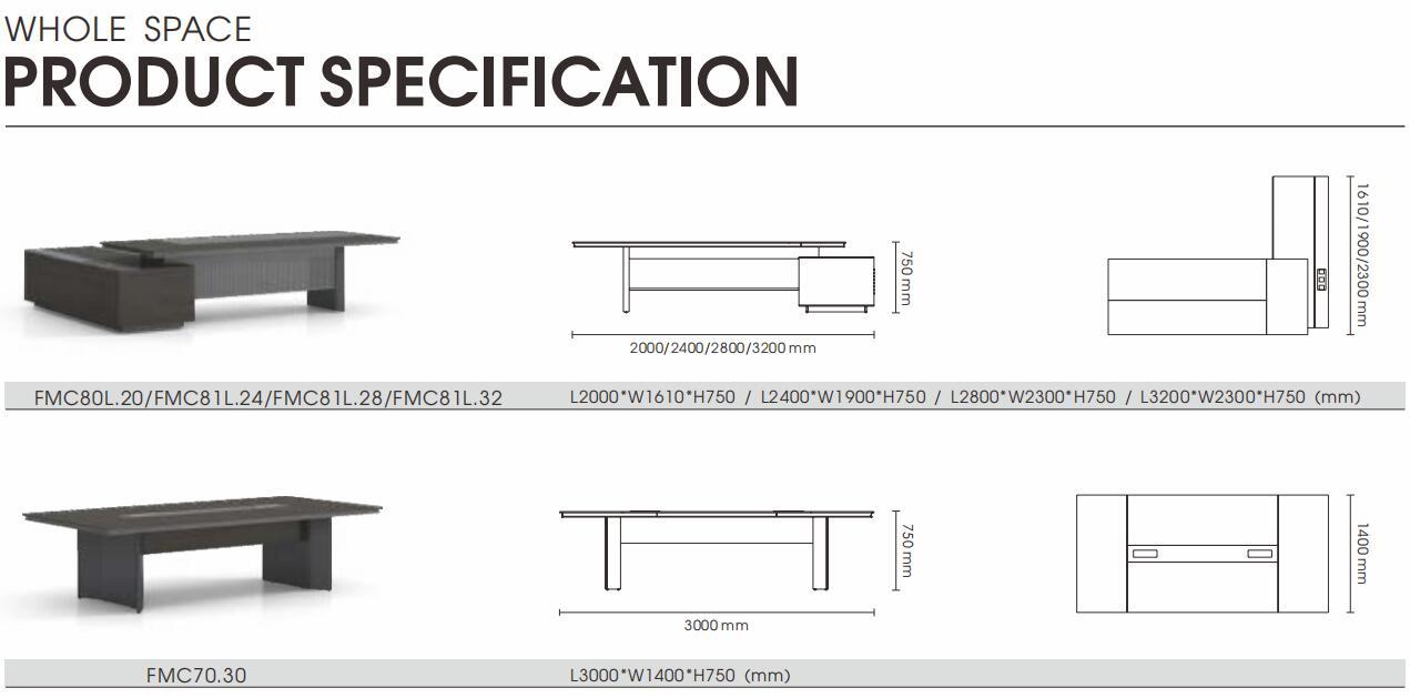 慕辰系列FMC40会议桌尺寸图