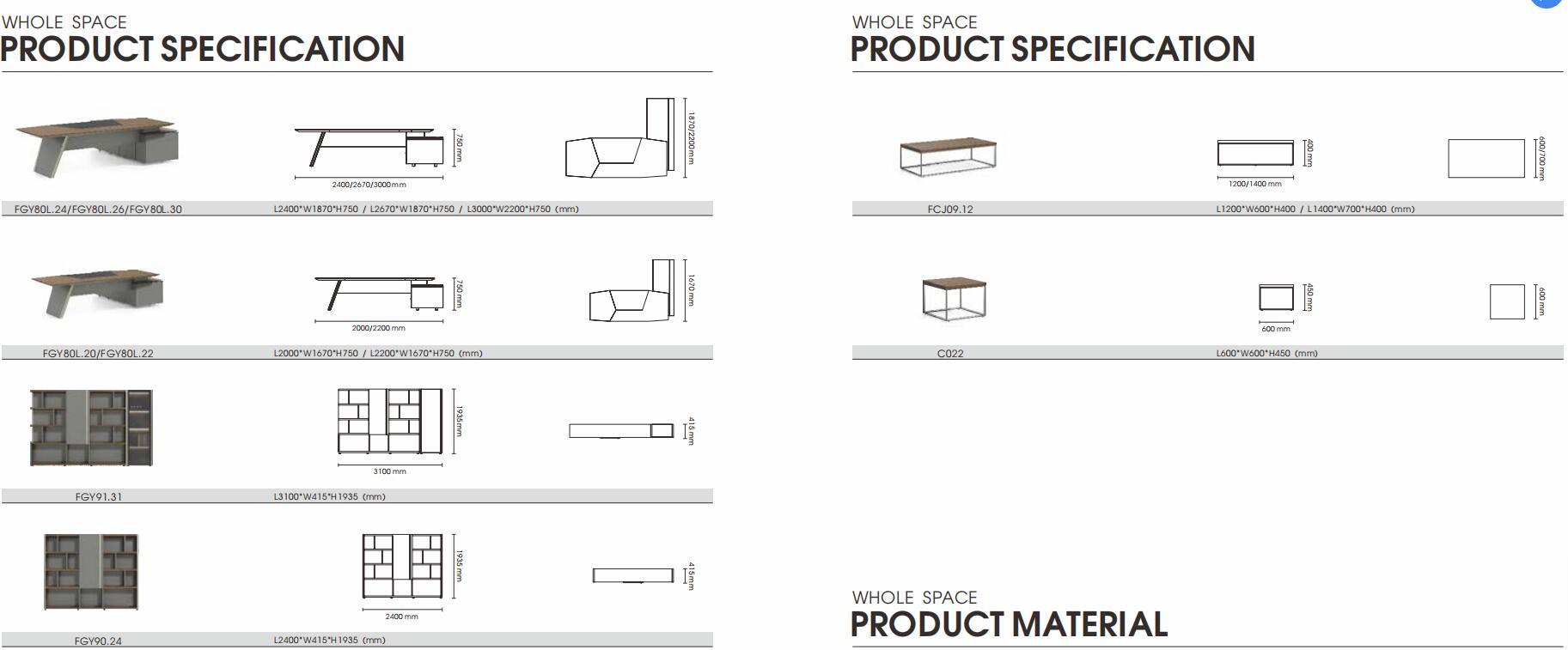 格奕系列H036会议桌尺寸图
