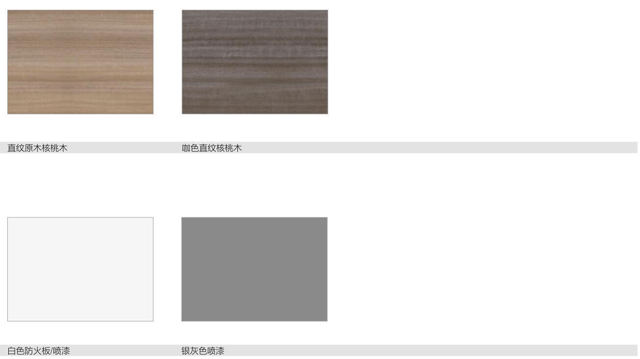 诺奇系列FQ40会议桌颜色可选