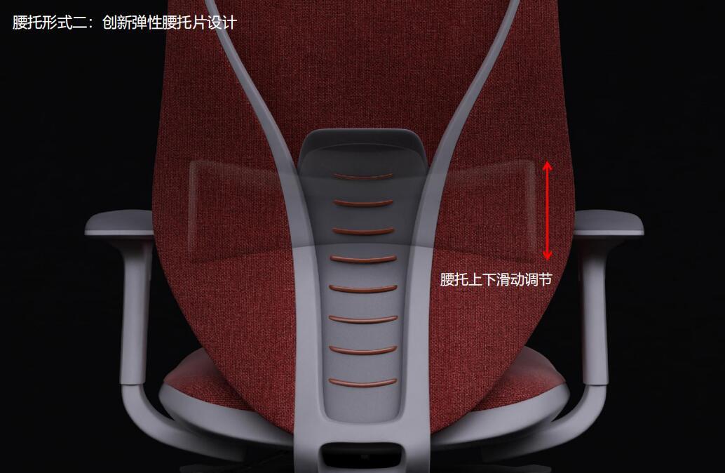 星途系列老款友博国际棋牌椅腰托细节图