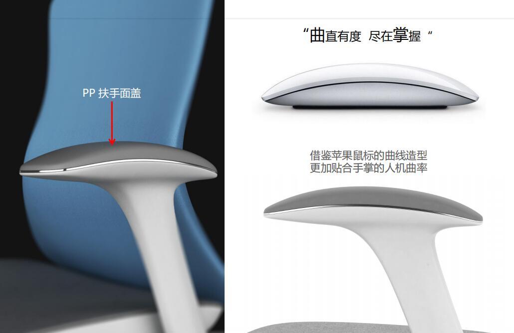 星途系列老款友博国际棋牌椅扶手细节图