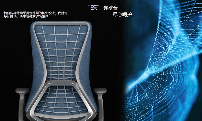 蓝途系列高档老款友博国际棋牌椅椅背内网