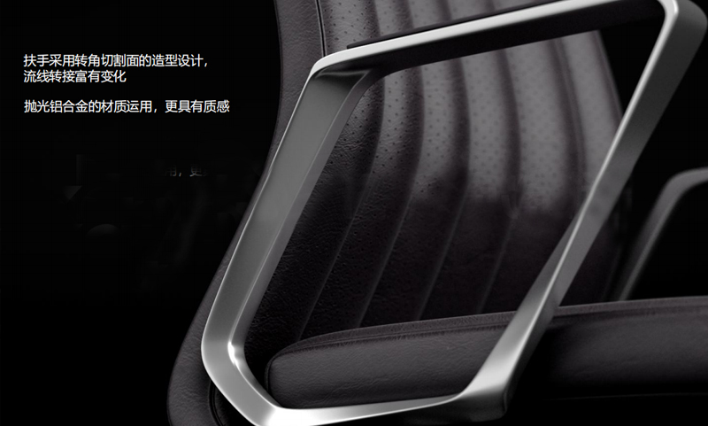 德派Depa系列皮质老款友博国际棋牌椅之扶手细节图