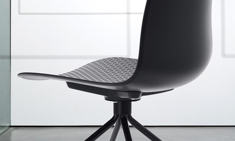 思度塑料洽谈椅