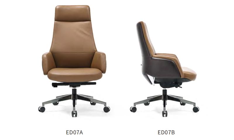 瑞度系列ED07B班前椅