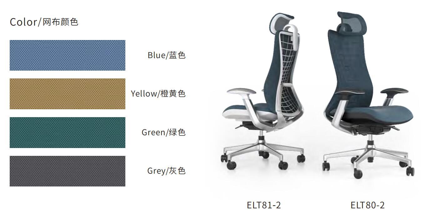蓝途系列老款友博国际棋牌椅网布颜色图