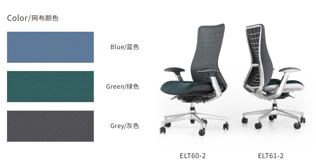 蓝途系列职员椅网布颜色