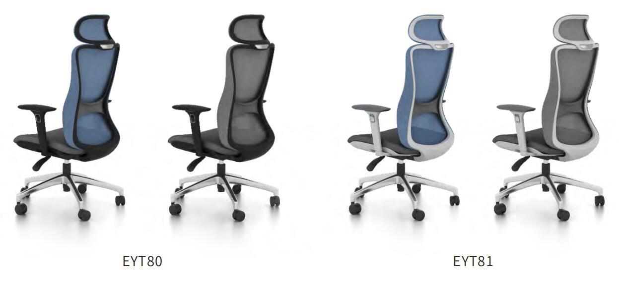 悦途系列椅子