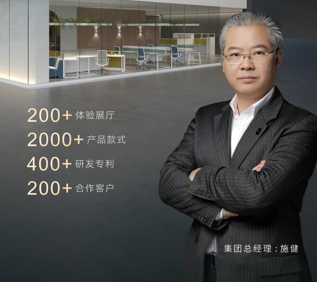 江苏科尔老款友博国际棋牌家具总经理照片