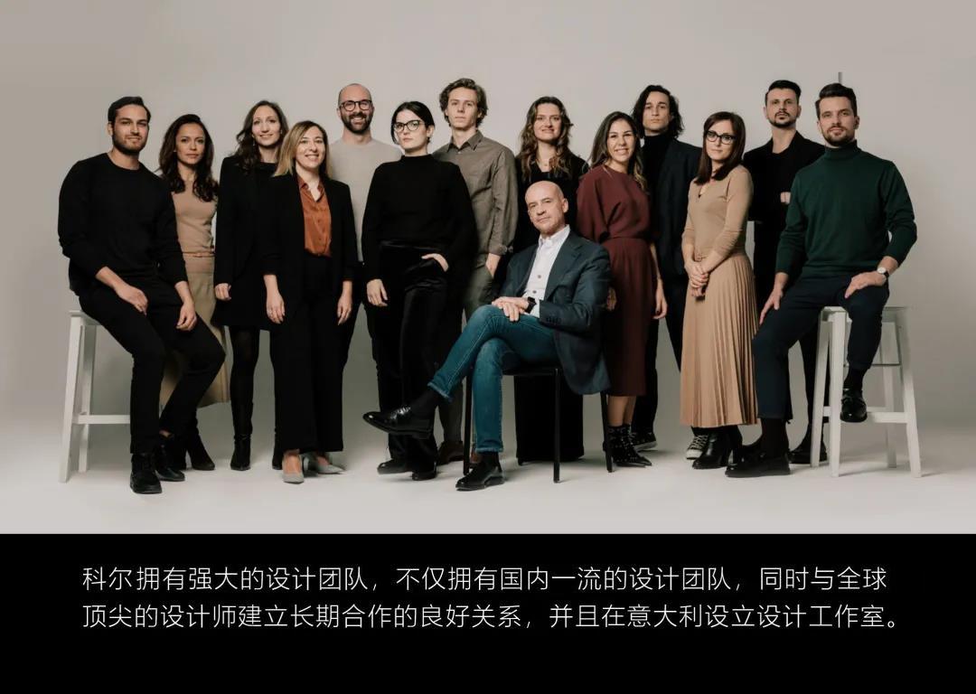 江苏科尔老款友博国际棋牌家具国外设计师团队