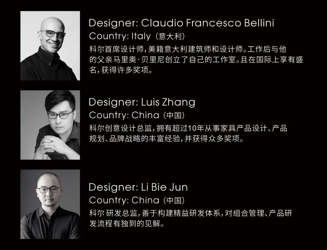江苏科尔老款友博国际棋牌家具首席设计师