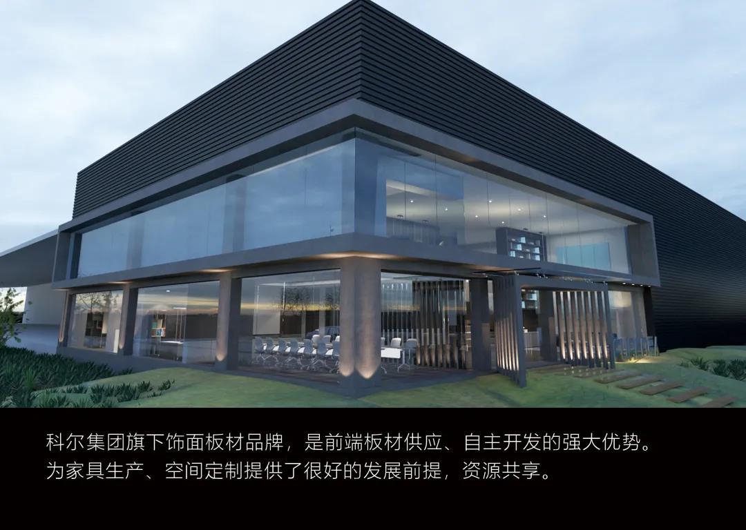 江苏科尔老款友博国际棋牌家具展厅外观图