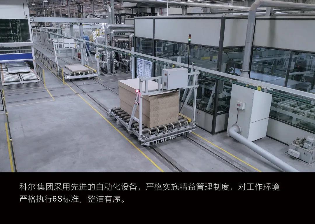 江苏科尔老款友博国际棋牌家具自动化生产车间