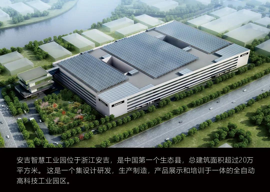 江苏科尔老款友博国际棋牌家具位于浙江安吉新工厂外观图