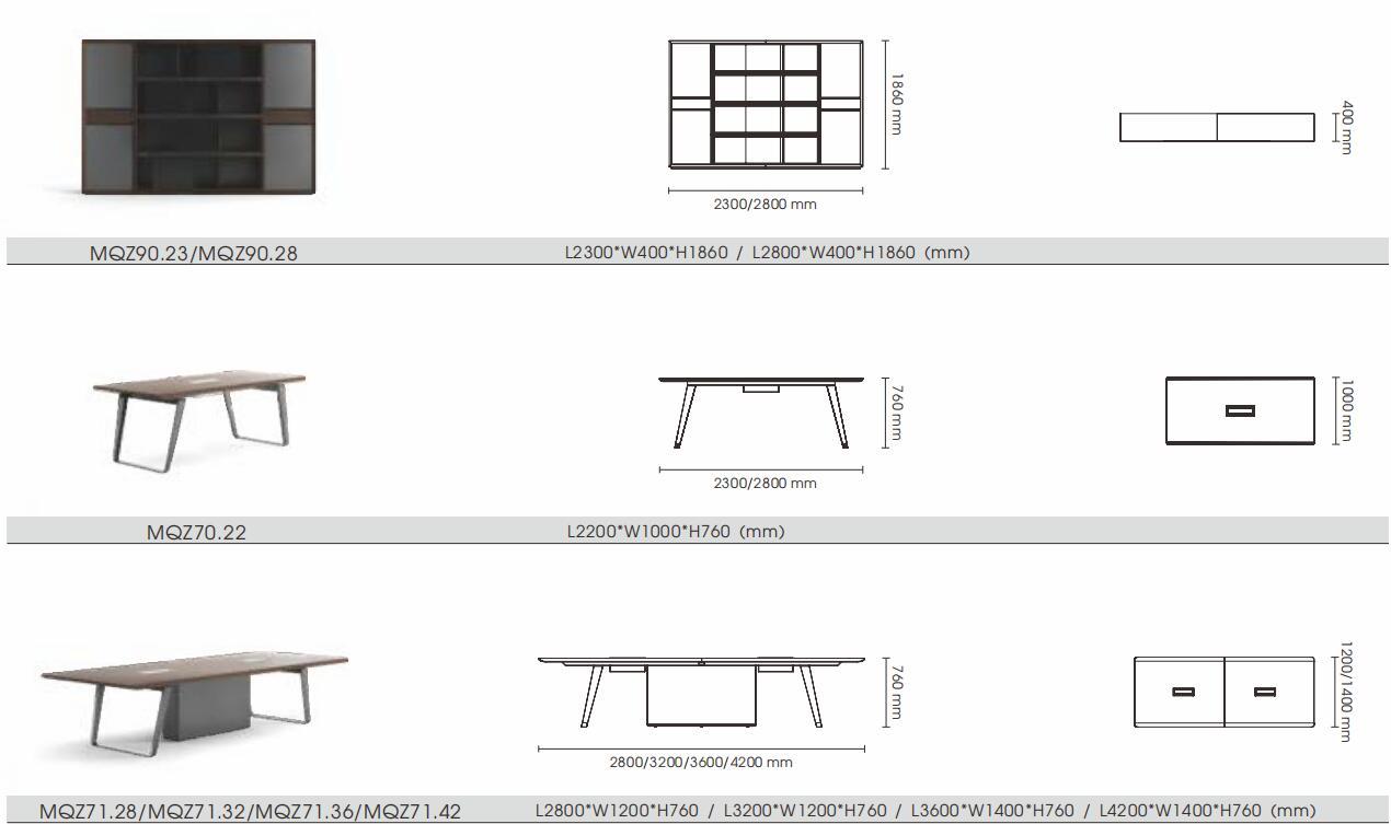 曲智系列总裁会议桌尺寸图