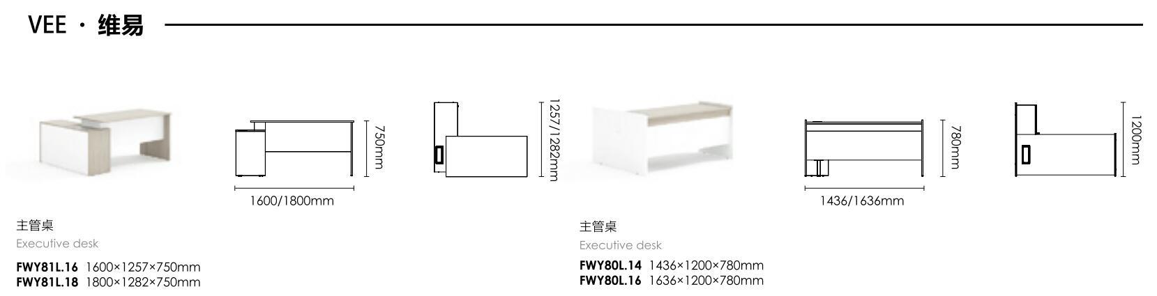 维易系列FWY11主管友博国际棋牌尺寸图