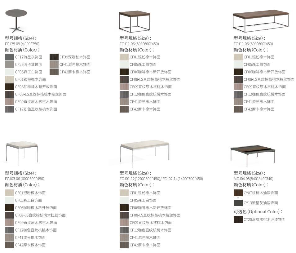 商务沙发配套C021长茶几尺寸图