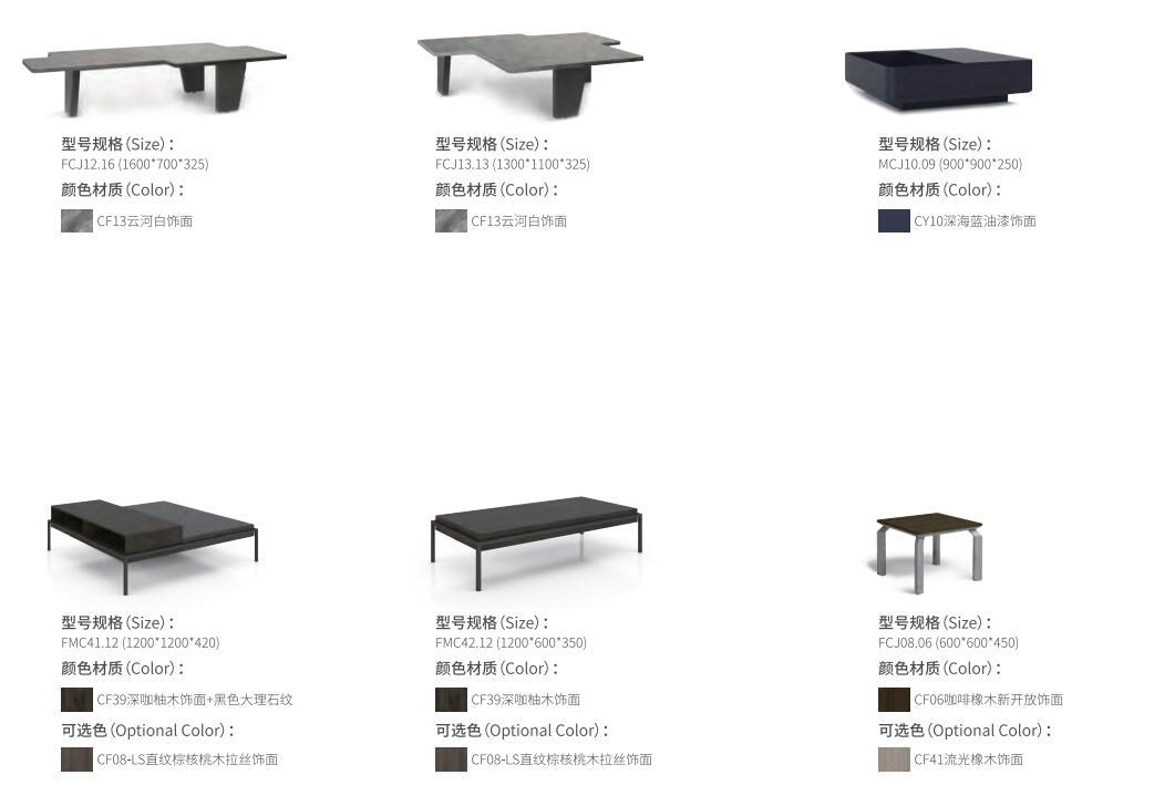 现代摩登老款友博国际棋牌室沙发配套茶几尺寸图
