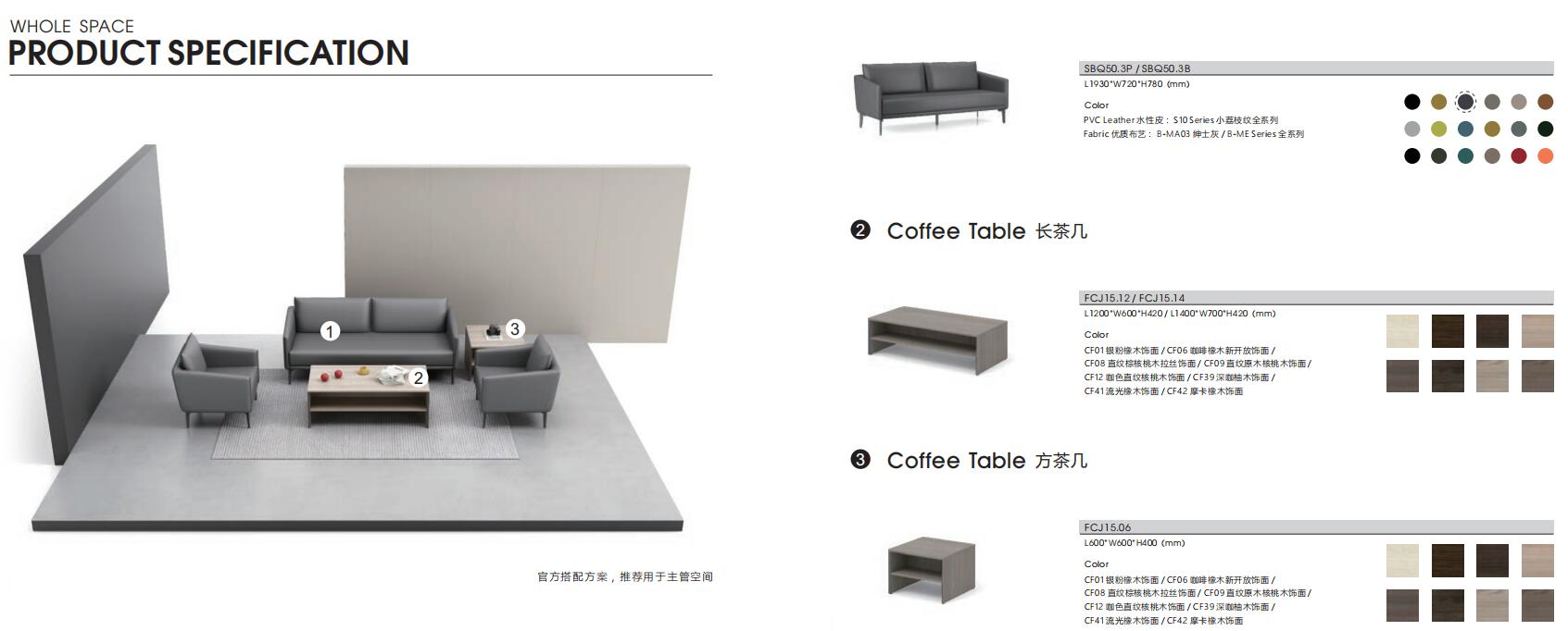 Becute缤趣系列老款友博国际棋牌室沙发官方配套方案