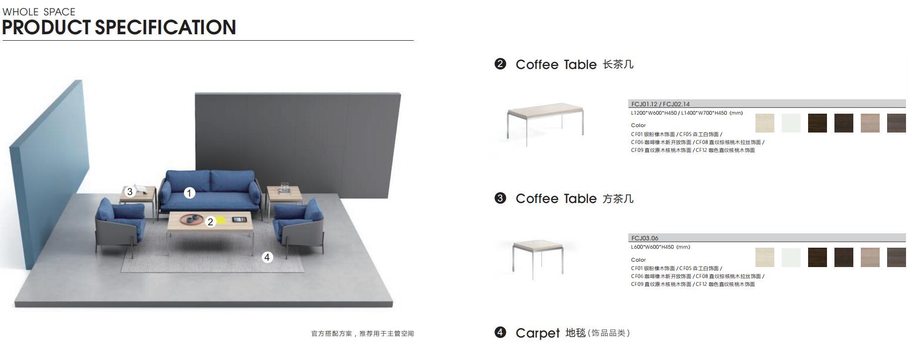 Suyi舒意系列布艺老款友博国际棋牌沙发官方推荐配套