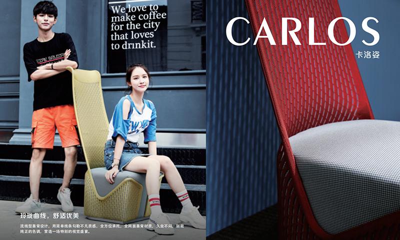 CARLOS卡洛姿系列高背沙发凳