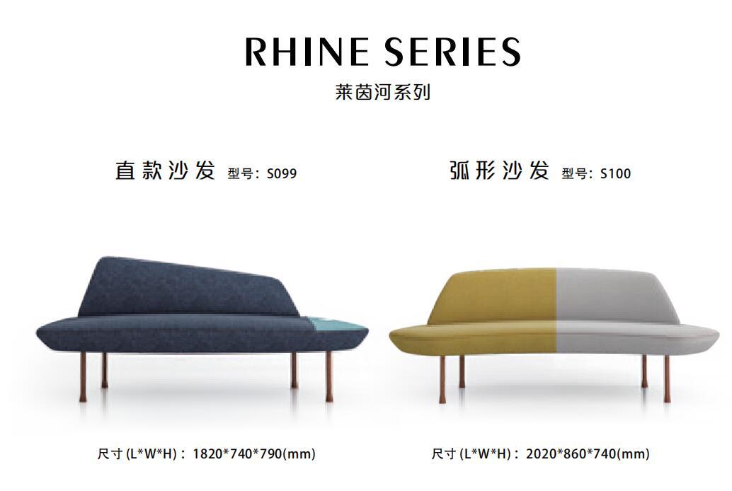 Rhine莱茵河系列老款友博国际棋牌沙发尺寸及样式
